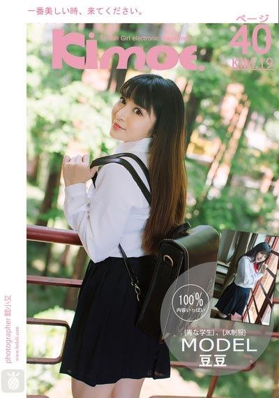 [Kimoe激萌文化] 2017.07.07 KIM.019 豆豆 放学后的少女 [40+1P/296M]
